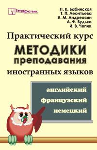 Загрузить Методика преподавания белорусского языка курсовая Методика преподавания белорусского языка курсовая