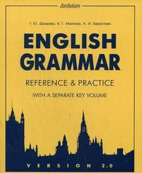 English Grammar. Reference and Practice. Version 2.0. Учебное пособие