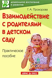 Детское пособие в беларуси с февраля 2016 таблица