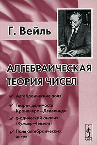 Электронная библиотека попечительского совета мехмата МГУ